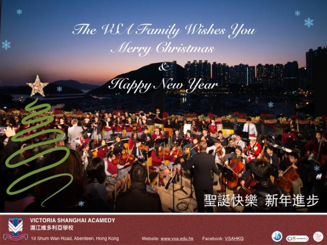 vsa-seasons-greeting-2016_bilingual